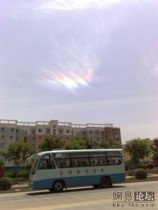 HAARP CHINA SKY2